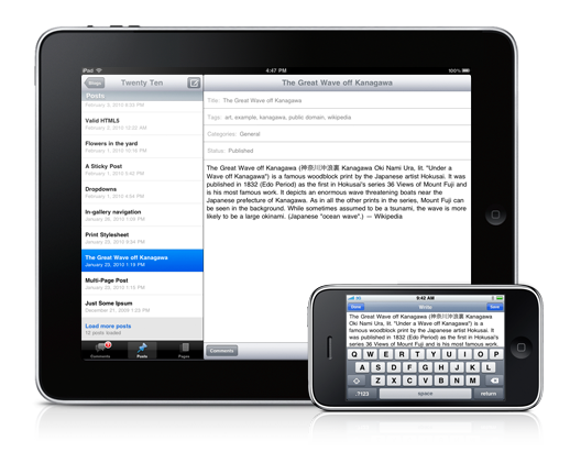 app for iPad or iPhone