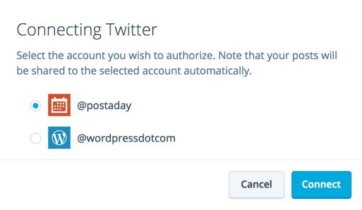 Twitter アカウントの承認